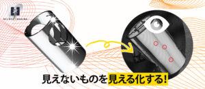 外観検査機 自動化 光沢面 めっき 塗装面